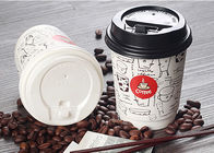 Disposable Double Wall Paper Cups , Individual Insulated Paper Coffee Cups