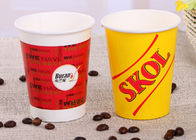 China 12 Oz 8 Oz Paper Coffee Cups / Logo Custom Printed Paper Cups For Hot Beverages company