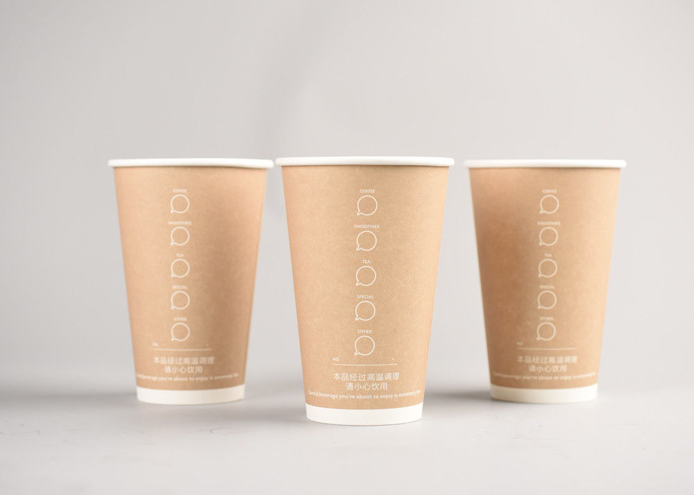 Eco Friendly Insulated Disposable Coffee Cups Printing Paper Takeaway Cups