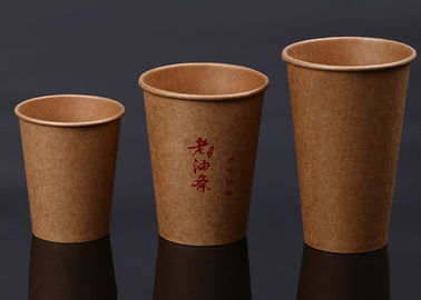 Disposable Single Wall Paper Cups Custom Hot Drinks Cups With Lids