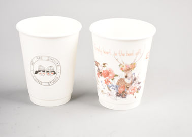 China Printed Personalised Takeaway Coffee Cups , Paper Drinking Cups OEM ODM factory