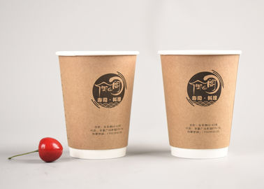 China 8oz Takeaway Insulated Paper Cups With Lids For Hot Drinks , Printed Custom factory