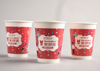 China Pretty Christmas Paper Cups For Hot Drinks / To Go Coffee Cups Logo Printed factory