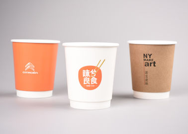8oz Promotional Disposable Paper Cups Double Wall For Coffee And Tea
