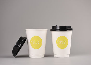 Small Recyclable Double Wall Paper Cups Biodegradable OEM With Logo