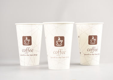China 16oz White Disposable Paper Cups with Logo Printing and Hot Covers factory