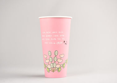 China Custom Printed 20oz Colourful Disposable Drinking Paper Cups with Cold Lids factory