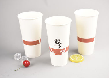 China Logo Printing Disposable Paper Cups for Restaurant / Coffee Shop / Cafe factory