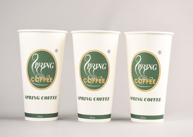 China Custom Printed 600ml Coffee Disposable Paper Cups with Sleeves and Covers factory