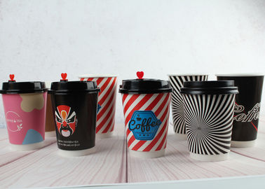 China 400ml Hot Coffee Insulated Paper Cups Paper Drinking Cup With Custom Printing factory