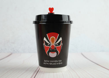 Hot Drink Insulated Paper Cups , 8oz 12oz 16oz Coffee Paper Cups